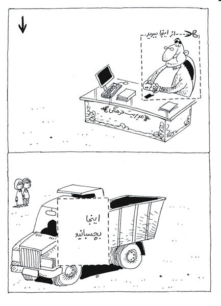 اندر احوال مدیران فرهنگی کشور(انشا لله برخی)